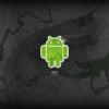 Nexus One Phone Fulfills The Web Users Needs Effectively